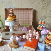 Bild Sweet Table Vintage Hochzeit